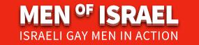 ISRAELI GAY PORN MOVIES - BOYS OF ISRAEL Logo
